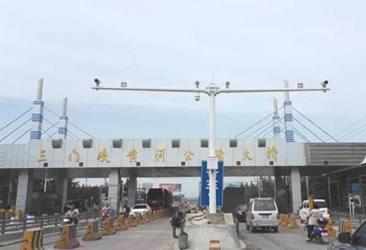 省高速项目