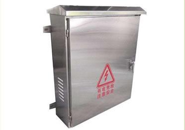 室外防雨箱