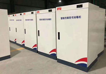 北京智能档案图书消毒柜