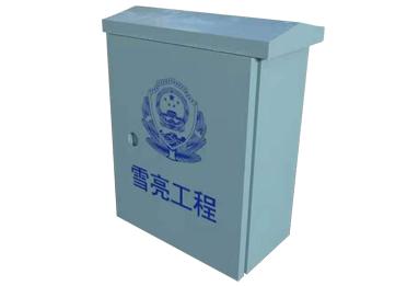 北京防雨箱